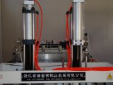 Высокоскоростной горячей резки сумка машина (SSH-800)