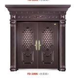 Surtidor de acero de la puerta de China de la puerta de entrada (FD-1006)