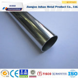 Tubo dell'acciaio inossidabile 304 con il prezzo di fabbrica
