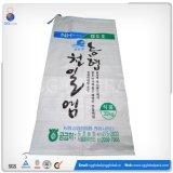 Prix d'usine 50kg Plain Lamination White PP Tissé Sugar Bag
