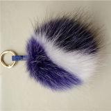Chaîne principale Fob de shopping en ligne de raton laveur de la fourrure POM de fourrure de Pompom de fourrure principale d'article truqué