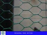 幅30cmに200cmの六角形の金網