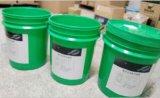 O compressor de ar do parafuso de Copco Sullair Fusheng do atlas do óleo de lubrificação SKF parte o óleo de lubrificação