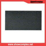 노란 pH10 또는 옥외 호박색 LED 모듈 또는 Semioutdoor