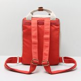 Sac à dos de petite taille multifonctionnel unisexe en nylon rouge en ivoire (B004)