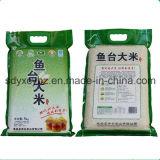 Lamellierter Material-und Landwirtschafts-industrieller Gebrauch-Kunststoffgehäuse-Beutel für Reis