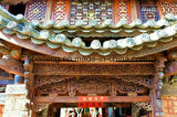 Decoração de madeira antiga chinesa