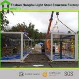 Дом контейнера стальной структуры сделанная в конструкции Китая самомоднейшей