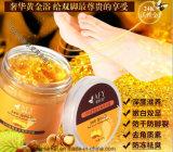 Afy 24k Gold Foot Serub Massage Cream 200g Remove Dead Skin Cell Foot Cream Whitening Foot Mask