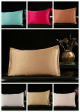 100%Wholesale贅沢なSmoothyの絹の枕カバー
