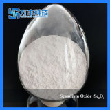 Scandiumの酸化物についての専門の製造者