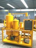 Olio di noce di cocco usato dell'olio vegetale dell'olio da cucina che ricicla macchina (SPOLA)