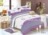 中国Suppilerのホーム織物クイーンサイズポリエステルカスタムプリント羽毛布団カバー多彩で安い寝具セット