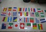 Bandierine esterne di marca di marchio delle stamine su ordinazione della bandierina per le attività di promozione