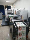 De nieuwe Machine van de Druk van het Etiket van de Prijs van de Leverancier van het Ontwerp Hoogste Beste