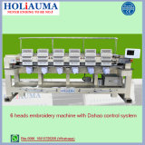La machine principale de broderie de chapeau des couleurs la plus neuve 6 de Holiauma 15 automatisée pour des fonctions à grande vitesse de machine de broderie pour la broderie de T-shirt