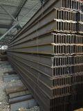 S12 X 35 I-Beam Acier au carbone pour la construction