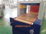 びんのための収縮の包装機械