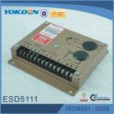 ESD5111は外部アクチュエーター5500e速度制御のパネルと一致した