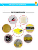 セリウムの中国の公認のフルオートの小型48個の卵の定温器