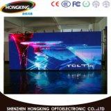 Alumínio Die-Casting Estágio Estágio Interior LED Display
