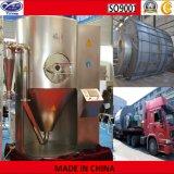 アルカリ染料および顔料の遠心乾燥機械
