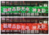BIS-Bescheinigung P10 sondern Farbe im Freien Bildschirmanzeige LED-P10 aus