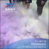 専門の低い霧機械DMX DJは3000W段階の照明効果のための地上の段階の霧機械に動力を与える