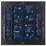 최신 판매 P6 옥외 풀 컬러 발광 다이오드 표시 스크린 모듈