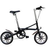 Mini marco de acero plegable de la bicicleta/de carbón de 18 pulgadas/marco de la aleación de aluminio/bici plegable/sola velocidad/velocidad variable