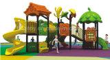 割引の工場販売のための新しいプラスチック子供の屋外の運動場