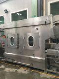 ナイロンは連続的なDyeing&Finishing機械製造業者を録音する