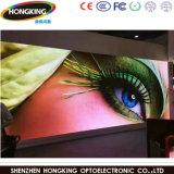 Chipshow P4 farbenreiche LED-Innenbildschirmanzeige für Stadiums-Leistung