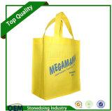 買物客のための昇進の非編まれたポリプロピレンの食料雑貨のパッキング袋