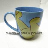 منتج حجريّ فنجان علبة طباعة فنجان يشبع طباعة [وينّي] أف فنجان [14وز]