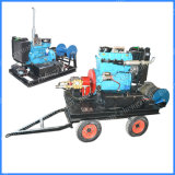 Stärke-Fabrik-Wärmetauscher-Rohr-Reinigungs-Systems-Hochdruck