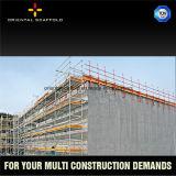 建設プロジェクトのための品質のRinglockの足場システム