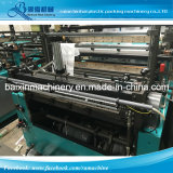Saco de lixo de alta velocidade do escaninho de lixo do HDPE que faz a máquina para sacos do t-shirt