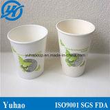 熱いコーヒー飲むことのためのベージュカラー使い捨て可能な紙コップ