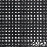 Schermo di visualizzazione impiombato senza giunte del LED di pubblicità esterna di IP65 P12
