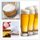 厚化のための高品質の食品等級CMC