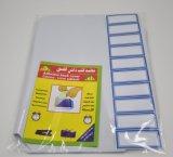 Слипчивая ясная крышка PVC книги