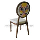 도매에 의하여 덧대지는 알루미늄 대중음식점 다방 의자 (JY-R13)