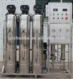 500L/H Ss/FRPの逆浸透純粋な水フィルター処置装置