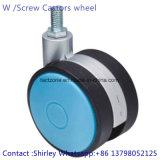 أفضل نوعية العجلات عجلات W / برغي لأثاث