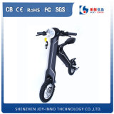 2つの車輪の大人のためのスマートな折りたたみの電気バイクの電気スクーター