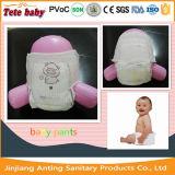 OEMの熱い販売の使い捨て可能な赤ん坊のおむつのズボン