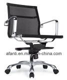 Eamesのアルミニウム網のオフィスの旋回装置タスクの椅子(RFT-B03)