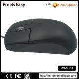 Черная связанная проволокой USB мышь переченя компьютера 3D