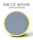 Bunter runder Form Bluetooth V3.0 beweglicher drahtloser Lautsprecher